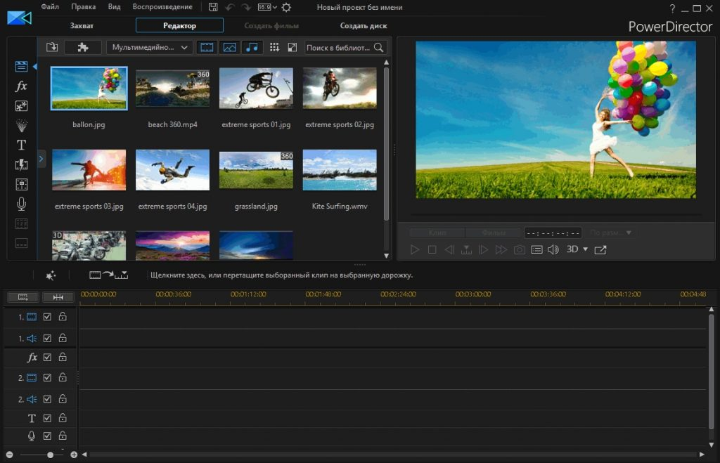 CyberLink PhotoDirector 10 Crack With Ultra Review Full Download