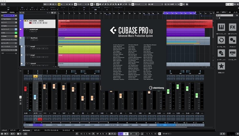 Cubase Pro 10.5.6 Crack + Torrent Free Download Version 2020